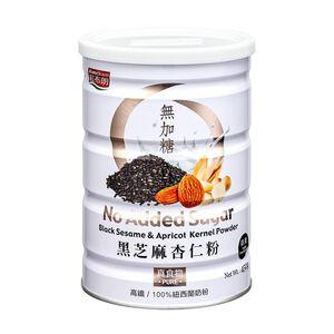 Black Sesame  Apricot Kernel Powder