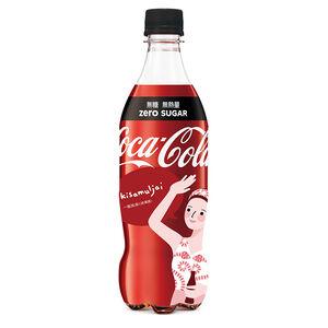 可口可樂Zero 600ml