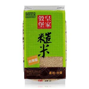 The Fort Royal grain brown rice