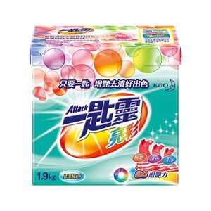 一匙靈亮彩超濃縮洗衣粉-1.9Kg
