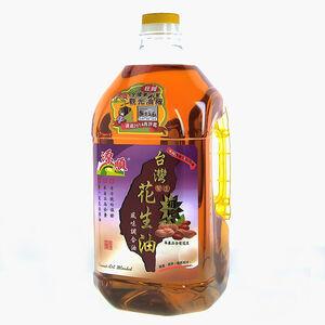 Peanut oil blended