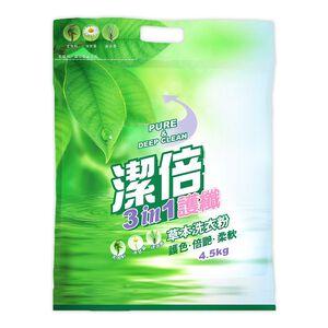 Jet Fiber Safe Powder
