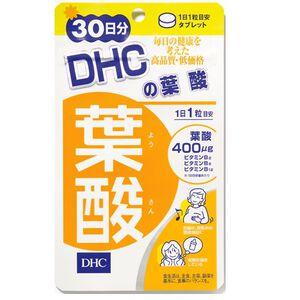 DHC Folic Acid (30days)