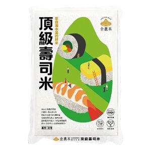 frist class Sushi rice 1.8 Kg