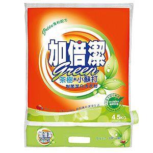 Anti-bacterial Laundry