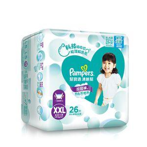 Pampers Masstige Pants XXLG 26SX4