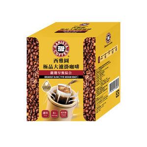 西雅圖極品大濾掛咖啡嚴選早餐綜合10g X8