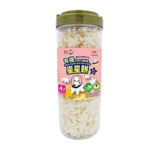 Rice Star Puffs-Brown Rice Flavor