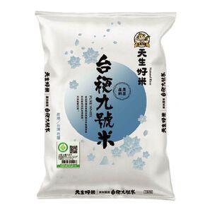 Huadong No.9 Rice 2Kg