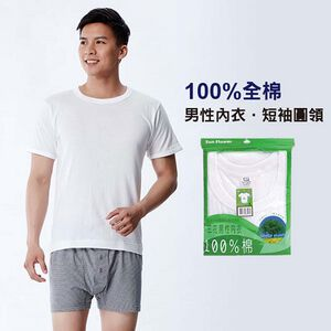 Mens undershirts S/S