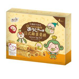 茶茶小王子日式雞蛋蛋捲