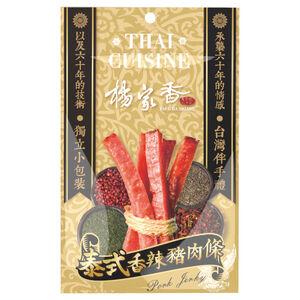 楊家香泰式香辣豬肉條120g