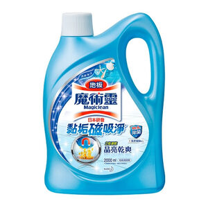 魔術靈 地板清潔劑-清新海洋-2000ml