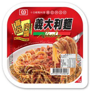KG Spaghetti With Marinara Meat Sauce
