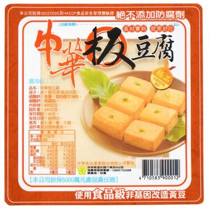 Chinese Traditional Tofu