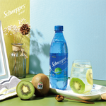 SCHWEEPES SPARKLING WATER - LIME 500ml, , large
