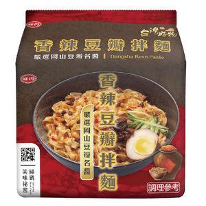 Spicy Douban noodle