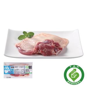 Taiwan Duck-Boneless Leg Meat 200g