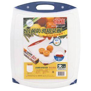 Fongkong Cutting Board(L)