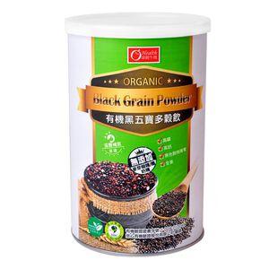 Organic Mixed Black Grains andSeedsDrink