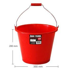 Durable Bump Bucket 15L
