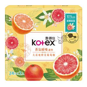 Kotex Grapefruit Liner 17.5cm
