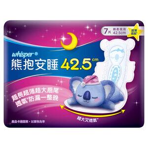 好自在熊抱安睡純肌絲薄極長夜用衛生棉42.5cm-7PC
