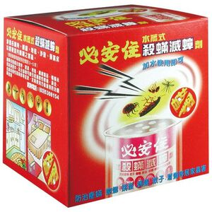 Pianchu Dust Insecticed