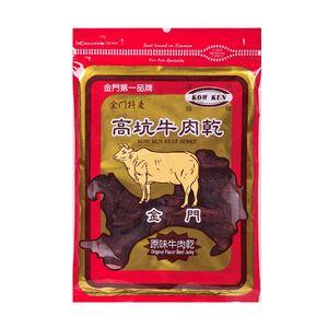 Kowkun riginal Flavor Beef