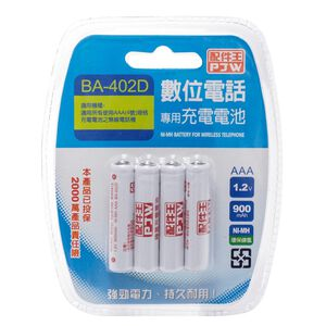 PJW BA-402D DECT Battery