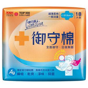 康乃馨御守棉超薄衛生棉一般流量21.5cm-18PC