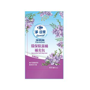 C-Dehumidifier Refill Bag-Violet