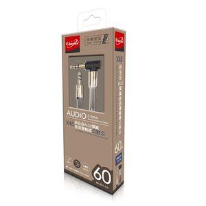E-books X45 AUX彈簧音源線-60cm