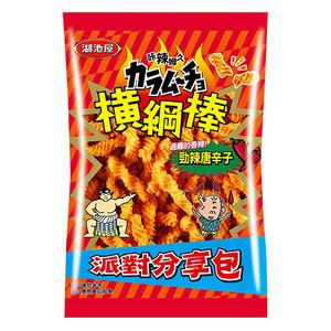Henggang-Spicy tang xinzi