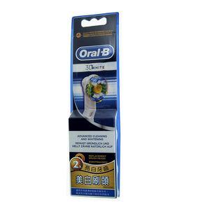 百靈歐樂B EB18-2美白牙刷刷頭,