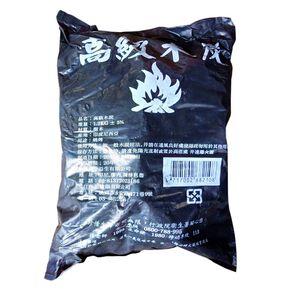 高級木炭 1.2公斤
