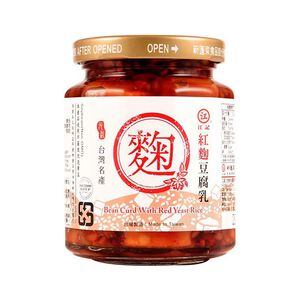 江記金饌紅麴豆腐乳310g