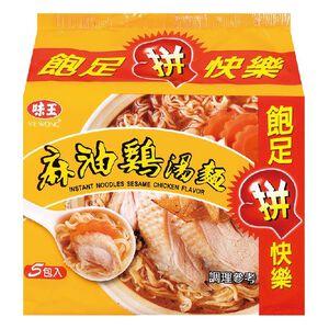 味王麻油雞湯麵(包)90gx30