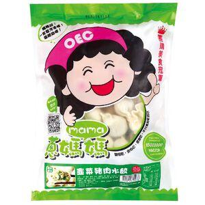 OEC Pork  leek dumpling