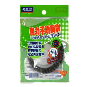 Strong stainless steel brush