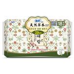 蘇菲天然草本衛生棉29cm, , large
