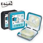 E-books 24入硬殼拉鍊CD收納包, , large