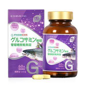 HEL Glucosamine Salmon ingot