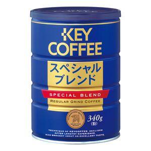 Key Coffee Special Blend(Powder)340g