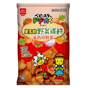 OYATSU Hoshio Snack- Red Vagetables