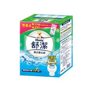 舒潔濕式衛生紙贈品超值組40PCx7