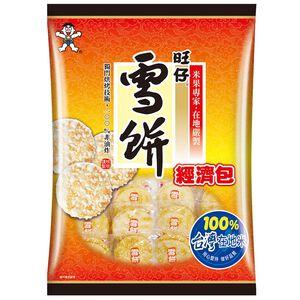 Snow Rice Crackers