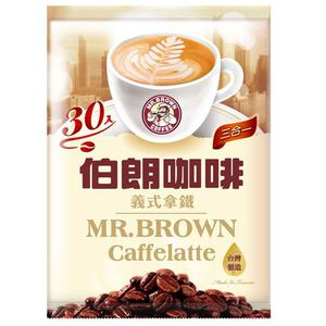伯朗咖啡義式拿鐵30入