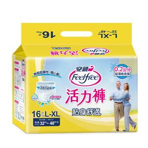 FeelFree Thin Pants L-XL