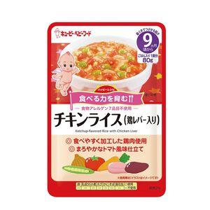 【寶寶副食品】日本 Kewpie蔬菜雞肝粥隨行包(9M)80g